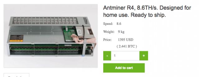 antminer-s4-comprar