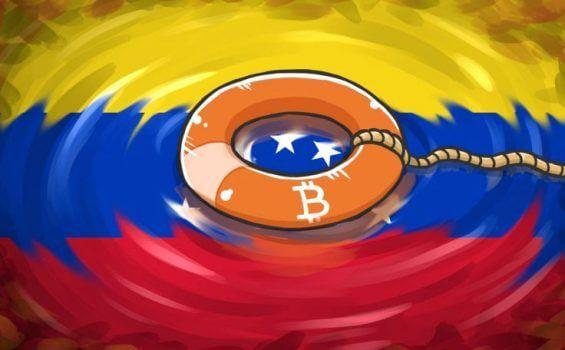 bandeira venezuela e uma boia salva vidas
