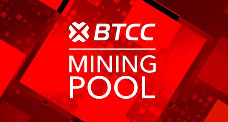 btcc-china-mining-pool