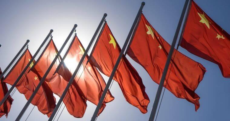 bandeiras da china