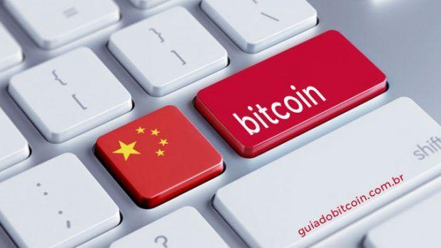 china-investe-20-milhoes-dolares-em-bitcoin-blockchain