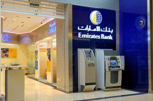 emirates-bank-dubai-investimento-blockchain