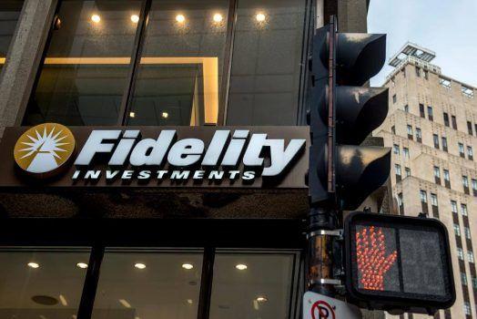 outdoor da empresa fidelity