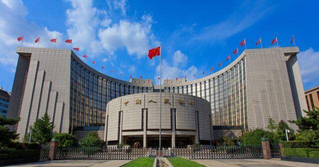 Banco Popular da China, Pequim
