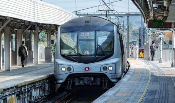 metro transporte publico china