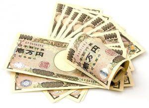 Countdown: Bitcoin será um método legal de pagamento no Japão em dois meses